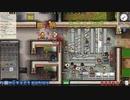 【Prison Architect】ほのぼの刑務所づくり: #11【ゲーム実況】