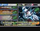 【メダロットS】脳筋が超火力で高難易度ロボトルファイト!2【超襲来】