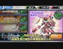 【メダロットS】脳筋が超火力で高難易度ロボトルファイト!3【超襲来】