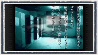 ◆学校であった怖い話 実況プレイ◆part111