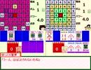【東方】東方カードスペクトル・第2トーナメント決勝戦(紫対アリス)【カードゲーム】