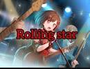 【バンドリ】Rolling star