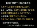 【DQX】ドラマサ10のバトル・ルネッサンスボス縛りプレイ動画・第1弾 ~盗賊 VS 妖魔将~