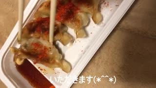 晩酌動画①