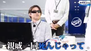 【MAD】厨二のカタオモイ