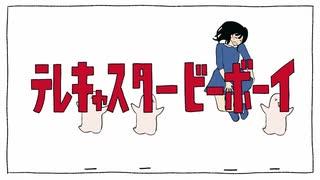 テレキャスタービーボーイ(long_ver.)