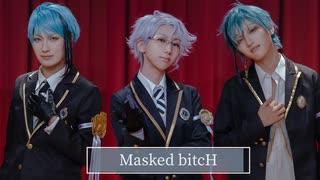 【ツイステ】Masked bitcH 踊ってみた【オ