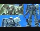 【ガンプラレビュー】HGUCザクⅡF2型ジオン軍仕様:塗装仕上げ