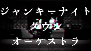 【金カムMMD※流血注意】勇作のジャンキー
