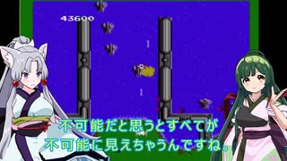 【ゲーム実況】「アーガス(ファミコン版