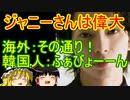 ゆっくり雑談 287回目(2020/11/7)