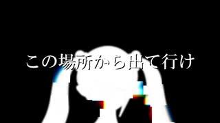 cloudy monster-現代ヒーロー