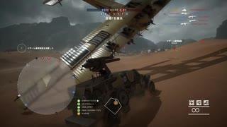 [BF1,BF4]迫真対空部・ロケラン自走砲の裏技