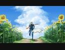 【手描き】 風の強い日を選んで 【刀剣乱舞】