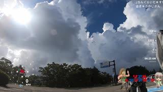 【ゆっくり】護摩壇山+龍神岳RTAロングラ