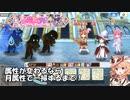 【極クエスト】おちこぼれアイドルの異世界TV【きららファンタジア】
