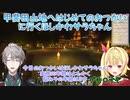 【Minecraft】甲斐田山地へはじめてのおつかいに行くほしかわサラちゃん【にじさんじ切り抜き】