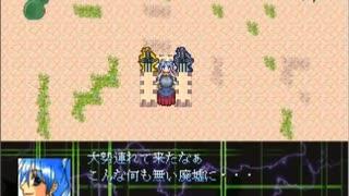 【フリゲ】DarkNecklofar イベントシーンまとめ part17