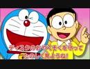 第65位:Oyakusoku Joker