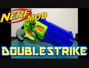 【Nerf MOD】かっこいいだぶるばれるもっど 3D Printed Nerf MOD