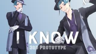 【MMD】I Know【モーショントレース】