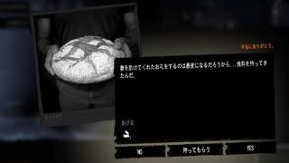 【ゆっくり実況プレイ】死の放送局 part6