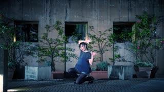 【りりあ】第六感 踊ってみた【オリジナ