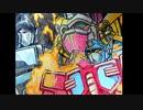 [己歌唱] 炎のオーバードライブ〜カーロボットサイバトロン〜 和田光司 カラオケ 「トランスフォーマー カーロボット 主題歌OP」