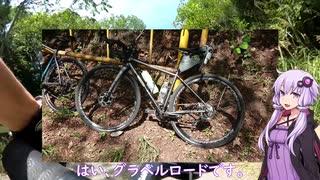 【自転車車載】自転車ツーリング グラベル