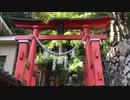 霊泉 湯の山温泉 鎮守社 湯之山明神社  広島県広島市佐伯区湯来町 高画質版