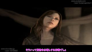 【TAS】Rule of Rose Part03  The Unlucky