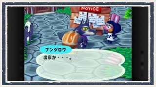 ◆どうぶつの森e+ 実況プレイ◆part226