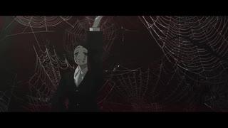 【鬼滅のMMD】蜘蛛糸モノポリー【魘夢】
