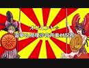 オリエント☆霊夢&魔理沙素材配布