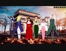 [サクラ大戦3]凱旋門の前で巴里花組にも踊ってもらいました私服バージョン(コイカツより)