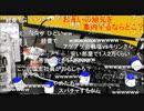 「塩生~ときどき胡椒~」第十九回 part3
