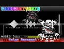 【三層立体音響】Ink Sans Phase 3 Theme (SHANGHAIVANIA) 立体音響&高音質