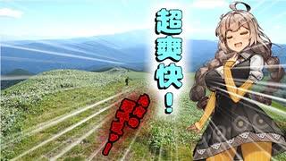新緑の三峰山に望む
