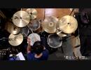 『神様になった日』OP「君という神話」叩いてみた。/ Kamisama ni natta hi OP Kamitoiushinwa Drum cover
