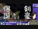 きゅうりマスター白雪【白雪巴/にじさんじ切り抜き】