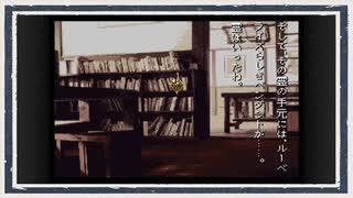 ◆学校であった怖い話 実況プレイ◆part117