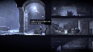 【ゆっくり実況プレイ】死の放送局 part7