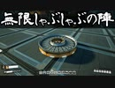 【Satisfactory】ありきたりな惑星工場#62【ゆっくり実況】