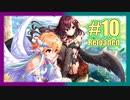 【MUGEN】一ノ瀬志希と二宮飛鳥で台パンバベルタワー大会 #10