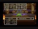 SFC版 ドラゴンクエストⅢ そして伝説へ 18