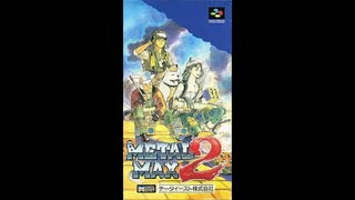 1993年03月05日 ゲーム メタルマックス2 BGM 「Opening」