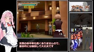 GUNSLINGER GIRL(PS2) 通しRTA 2時間42分