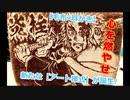 【鬼滅の刃】光の反射を利用して、耳かきで毛布に『炎柱  煉獄杏寿郎』描いてみた Part.2【ブランケットアート】