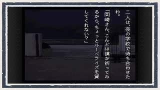 ◆学校であった怖い話 実況プレイ◆part118
