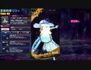 【メギド72】バーストスナイパー女子で大幻獣EX攻略Part05(通算24)【縛りプレイ】